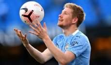دي بروين: الخسارة موجودة في كرة القدم وعلينا الاستمرار
