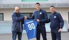 نادي Sevan Fc الارميني يتعاقد مع اللاعب اللبناني حسن مهنا