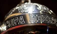 تحديد موعد استئناف منافسات كوبا ليبرتادوريس