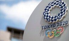 أولمبياد طوكيو: تشيكون يتفوق على دريسل وتشالمرز