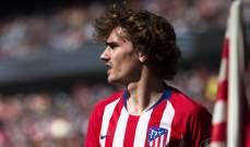 اتلتيكو مدريد يجتمع مع غريزمان لحسم مستقبله