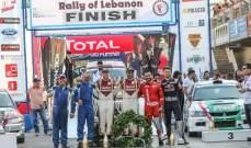 رالي لبنان الدولي ال43 برعاية رئيس الجمهورية :لمحة تاريخية حول السباق الأعرق في المنطقة