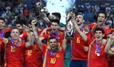 موجز الصباح: مصر تتأهل بالعلامة الكاملة، اسبانيا بطلة اوروبا للشباب وفقدان لاعبة سويسرية