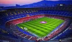 حكومة كتالونيا ليويفا: خوض مباراة برشلونة ونابولي في كامب نو ممكن