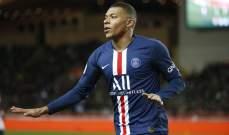 الدوري الفرنسي: باريس سان جيرمان يقسو على موناكو برباعية