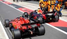 توقّف صيانة سيارة الفورمولا 1 بالعرض البطيء