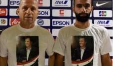 مدرب المنتخب السوري ينتقد دقيقة الصمت على روح الفرنسيين