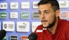 ديسترو مطلوب في الدوري الالماني