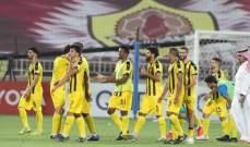 قطر يتجاوز معيذر ويضمن البقاء في دوري نجوم قطر