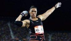 طوكيو 2020: فاليري ادامز تدخل التاريخ وتضيف ذهبية لنيوزيلندا
