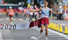 طوكيو 2020: الايطالي ستانو يفوز بذهبية ماراتون 20 كلم