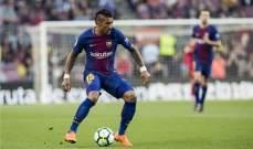 غوانزو الصيني يشتري عقد باولينيو من برشلونة