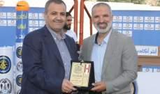 أكاديمية انتر ميلان افتتحت فرعها الجديد في مدينة بنت جبيل جنوب لبنان