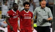 بارقة أمل في عودة محمد صلاح إلى كأس العالم