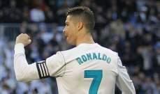 صفقة انتقال رونالدو الى يوفنتوس ستحسم في 48 ساعة