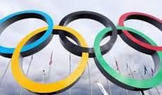 اللجنة الاولمبية الدولية: سابورو تنسحب من استضافة اولمبياد 2026 بسبب الزلزال