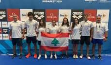 بعثة لبنان تشارك في بطولة العالم للناشئين في المجر