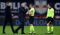 مورينيو يرفض لوم لاعبيه ويؤكد ان الفريق يعاني بسبب كثرة الغيابات