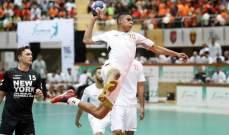 مضر السعودي يكتسح نيويورك سيتي في افتتاح كأس العالم لأندية اليد