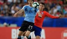 افضل لاعب في مباراة الاكوادور واليابان وتشيلي والاوروغواي من هو ؟