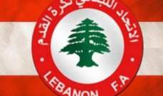 موجز المساء: خمسة فرق تشارك في الدوري اللبناني، جيرو في طريقه للانتر وانقلاب سيارة الونسو في رالي داكار
