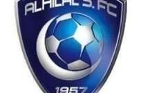 الهلال يطالب الآسيوي بفتح تحقيق رسمي حول حكام مباراتي نهائي أبطال آسيا