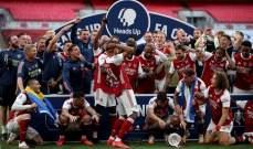 اوباميانغ يكتب التاريخ مع الغانرز ويكسر كأس انكلترا