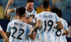 موجز الصباح: الأرجنتين تضرب موعدا مع البرازيل في نهائي كوبا اميركا، ايطاليا الى نهائي يورو 2020 والصانز يتقدم على الباكس في السلسلة