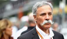 كاري: سباق ميامي تأجل 5 اعوام