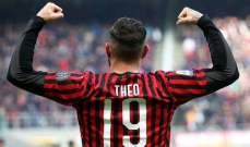 وكيله: تيو هيرنانديز سيبقى في ميلان