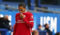 ليفربول يستعد لدفع مبلغ ضخم لتعويض غياب فان دايك