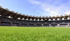 خاص- تعرف على ملاعب بطولة كأس آسيا 2019 في الإمارات