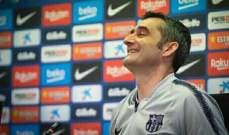 فالفيردي يتحدث عن كوتينيو وعن عودة اللاعبين المصابين  قبل مباراة اسبانيول