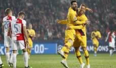 موجز الصباح: برشلونة يتجاوز براغ، الانتر يهزم دورتموند، تشيلسي يفوز على اياكس وميسي يدخل تاريخ دوري الابطال