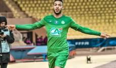 سانت إيتيان إلى ربع نهائي كأس فرنسا من بوابة موناكو