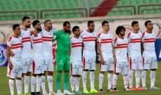 الزمالك المصري يحيي آماله في الكونفدرالية بعد الفوز على بطل انغولا