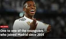 217 مليون يورو قيمة اللاعبين الشباب الذين انضموا للريال منذ 2014