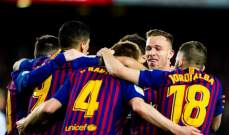 برشلونة يعود للتدريبات بعد سداسية اشبيلية
