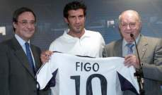فيغو يكشف تفاصيل رحيله عن ريال مدريد وبرشلونة