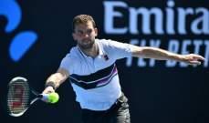 ديميتروف الى الدور ال 32 من بطولة استراليا المفتوحة