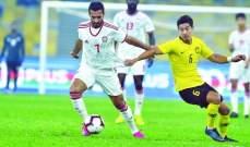 مبخوت رجل مباراة الامارات امام ماليزيا