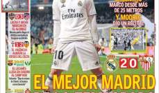 آس: أفضل نسخة لريال مدريد في الموسم