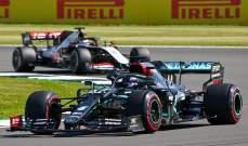 السعودية تقترب من استقبال سباق فورمولا 1