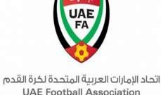 الاتحاد الاماراتي يطالب نظيره الآسيوي بانصاف نادي الوحدة