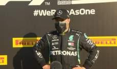 بوتاس: السباق كان مخيب للآمال