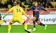 تقييم اداء لاعبي لقاء باريس سان جيرمان - موناكو