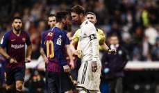 افضل 10 مباريات في تاريخ كلاسيكو الدوري الاسباني