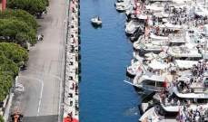 هكذا يُشاهد أصحاب الملايين سباق موناكو