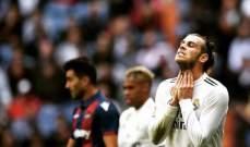 موجز المساء: ريال مدريد في مهب الريح، نهاية مثيرة بين تشيلسي واليونايتد، سقوط روما وفوز الحكمة في إفتتاح دوري كرة السلة