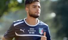 انسينيي يساند ايطاليا أمام مالطا وبلغاريا